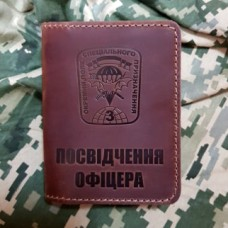 Обкладинка Посвідчення офіцера 3 ОПСП (руда)