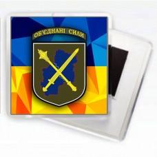 Купить - Магнітик Операція Об'єднаних Сил в интернет-магазине Каптерка в Киеве и Украине
