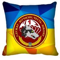 Декоративна подушка 1 ДШБ 79 бригада ДШВ