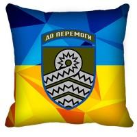 Декоративна подушка 59 ОМПБр (новий знак)