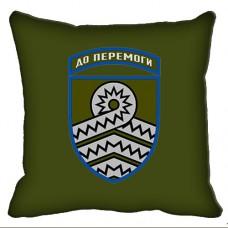 Декоративна подушка 59 ОМПБр новий знак (олива)
