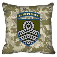 Декоративна подушка 59 ОМПБр новий знак (піксель)