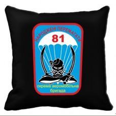 Купить Декоративна подушка 81 ОАеМБр чорна в интернет-магазине Каптерка в Киеве и Украине