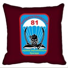 Купить Декоративна подушка 81 ОАеМБр ВДВ ЗСУ марун в интернет-магазине Каптерка в Киеве и Украине