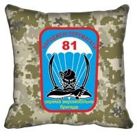 Декоративна подушка 81 ОАеМБр піксель