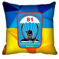 Декоративна подушка 81 ОАеМБр укр