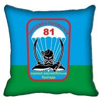 Декоративна подушка 81 ОАеМБр ВДВ ЗСУ