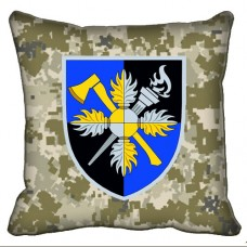 Декоративна подушка Об'єднаний навчально-тренувальний центр Сил підтримки ЗСУ (піксель)