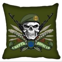 Декоративна Подушка Піхота (олива) Смерть ворогам