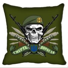 Купить Декоративна Подушка Піхота (олива) Смерть ворогам в интернет-магазине Каптерка в Киеве и Украине