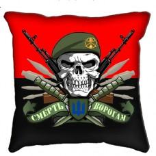 Декоративна Подушка Піхота (червоно чорна) Смерть ворогам