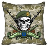 Декоративна Подушка Піхота (піксель) Смерть ворогам