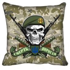 Купить Декоративна Подушка Піхота (піксель) Смерть ворогам в интернет-магазине Каптерка в Киеве и Украине