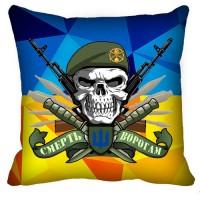 Декоративна Подушка Піхота з черепом Смерть ворогам