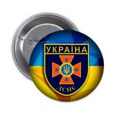Купить Значок ДСНС (шеврон)  в интернет-магазине Каптерка в Киеве и Украине