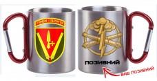 Купить Термочашка 40 ОАБр Позивний на замовлення в интернет-магазине Каптерка в Киеве и Украине