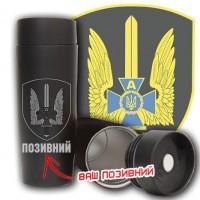 Термоcтакан Альфа ЦСО СБУ