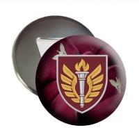 Відкривачка з магнітом 199 НЦ ДШВ ЗС України
