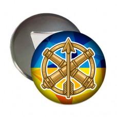 Купить Відкривачка з магнітом ППО ЗРВ в интернет-магазине Каптерка в Киеве и Украине