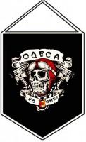 Вимпел 28 ОМБр Одеса (чорный)