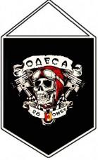 Купить Вимпел 28 ОМБр Одеса (чорный) в интернет-магазине Каптерка в Киеве и Украине
