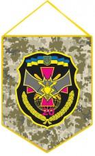 Вимпел 20 окремий батальйон радіоелектронної боротьби (піксель)