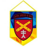 Вимпел 44 ОАБр з новим знаком бригади