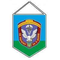 Вимпел 8 полк спеціального призначення