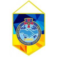 Вимпел Цивільно-військове співробітництво - CIMIC