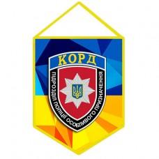 Купить Вимпел КОРД в интернет-магазине Каптерка в Киеве и Украине