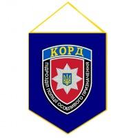 Вимпел КОРД синій