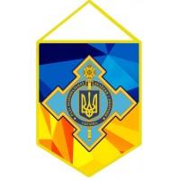 Вимпел РНБО