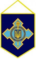 Вимпел РНБО (синій)