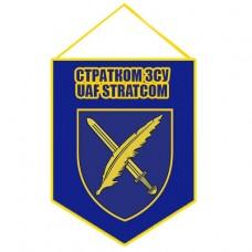 Вимпел СтратКом ЗСУ (синій)