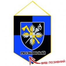 Купить Вимпел Об'єднаний навчально-тренувальний центр з позивним на замовлення в интернет-магазине Каптерка в Киеве и Украине