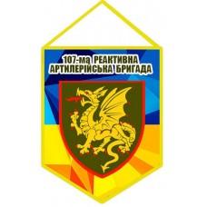Вимпел 107 РеАБр