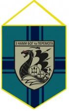 Вимпел 501 ОБМП