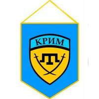Вимпел батальйону Крим