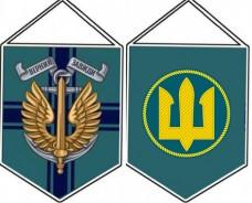 Вимпел з новою символікою Морської Піхоти України