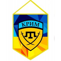 Вимпел батальйон Крим