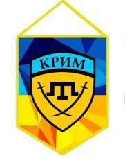 Купить Вимпел батальйон Крим в интернет-магазине Каптерка в Киеве и Украине