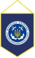 Вимпел Морська Охорона ДПСУ (синій)