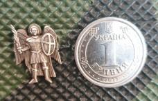 Значок Архангел Михаїл