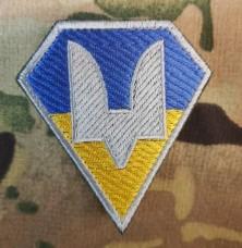 Нашивка знак Сили Спеціальних Операцій (синьо жовтий)