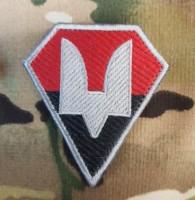 Нашивка знак Сили Спеціальних Операцій червоно чорний