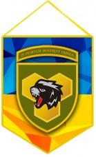 Купить Вимпел Медоїд (неформальний символ української піхоти)  в интернет-магазине Каптерка в Киеве и Украине