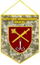Вимпел Оперативне командування «Південь» Піксель