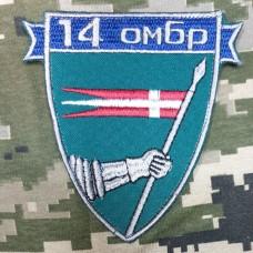 Купить Шеврон 14 ОМБр в интернет-магазине Каптерка в Киеве и Украине