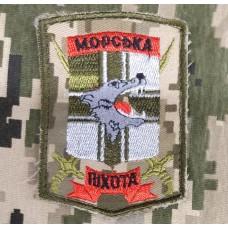 Шеврон 1 ОБМП Морської Піхоти пиксель