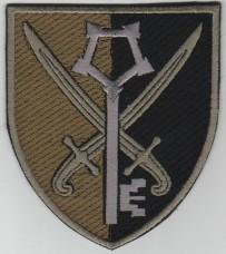 Нарукавний знак Комендатура Міністерства Оборони України (польовий)